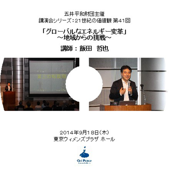 lecture_dvd_41