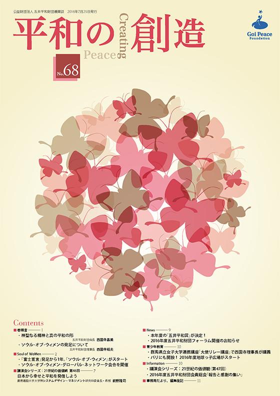 journal_68