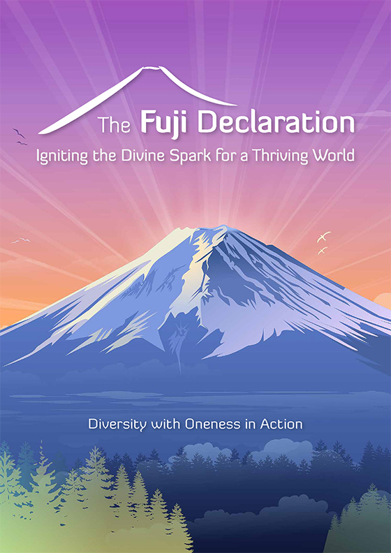 fuji_declaration_brochure_en