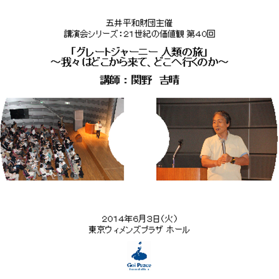 lecture_dvd_40