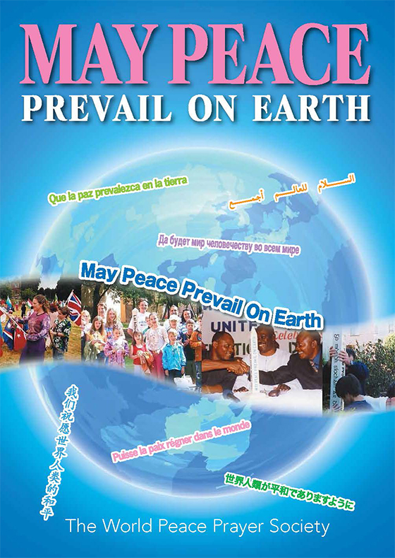 world_peace_playeer_society_en