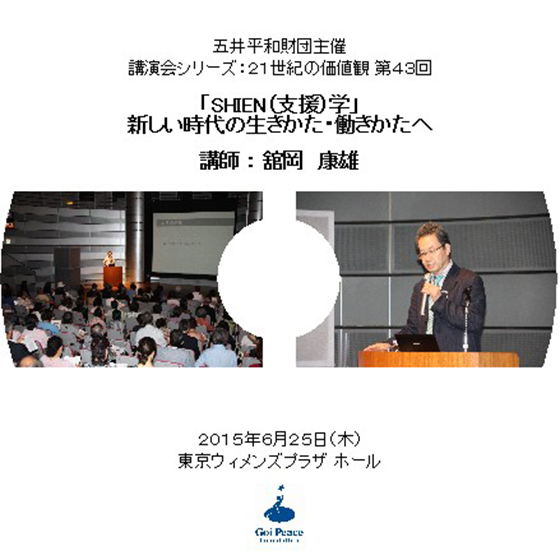 lecture_dvd_43