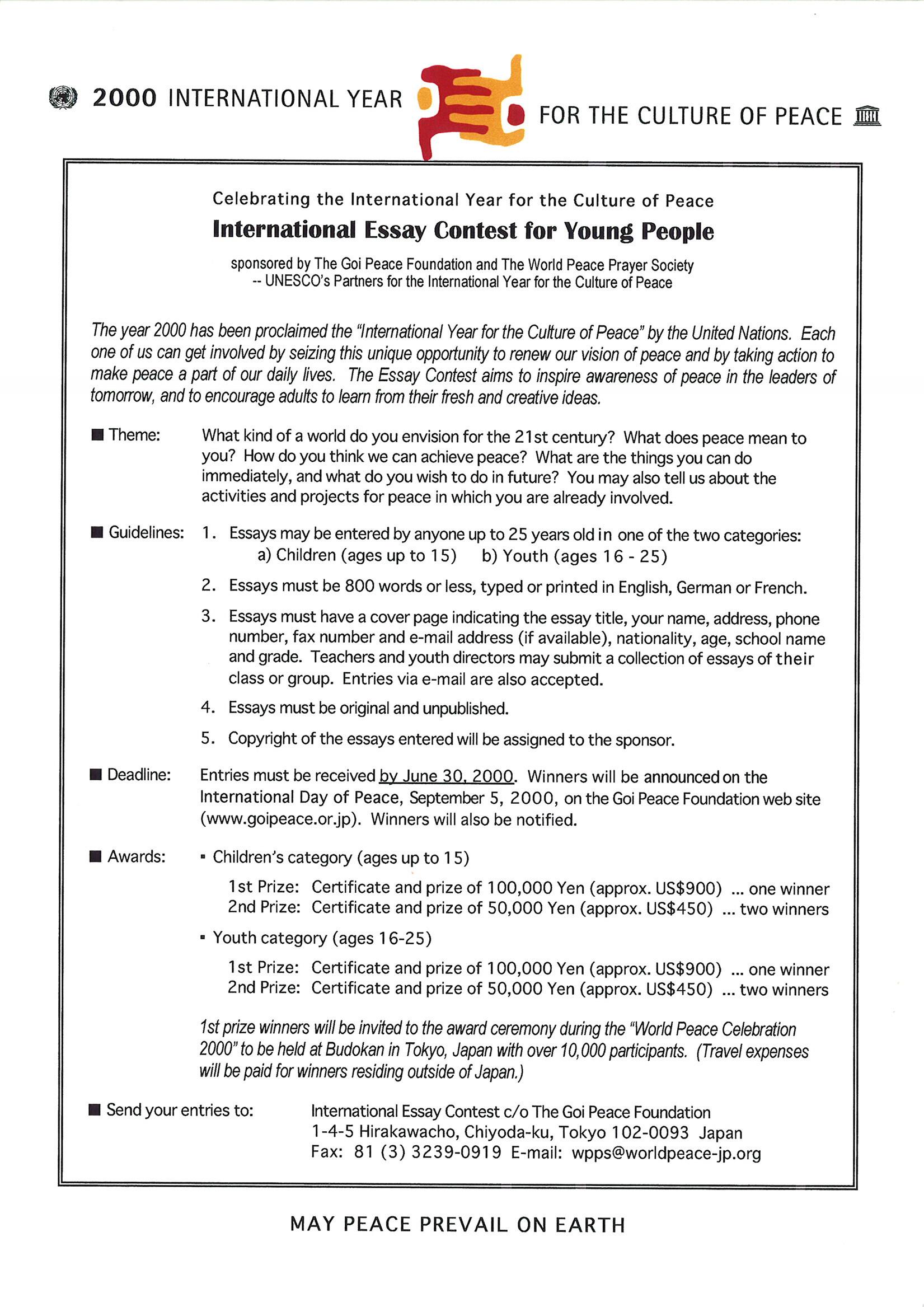 Jane Eyre Essay Thesis An Essay On Peace Past Contests The Goi Peace Foundation My Best  How To Write A High School Essay also Reflective Essay Thesis An Essay On Peace  Underfontanacountryinncom Personal Essay Examples High School