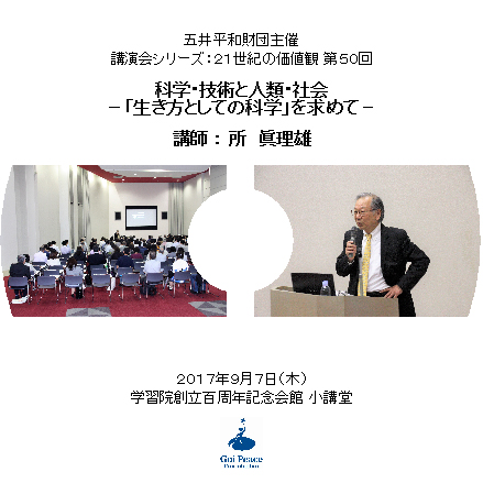 lecture_dvd_50