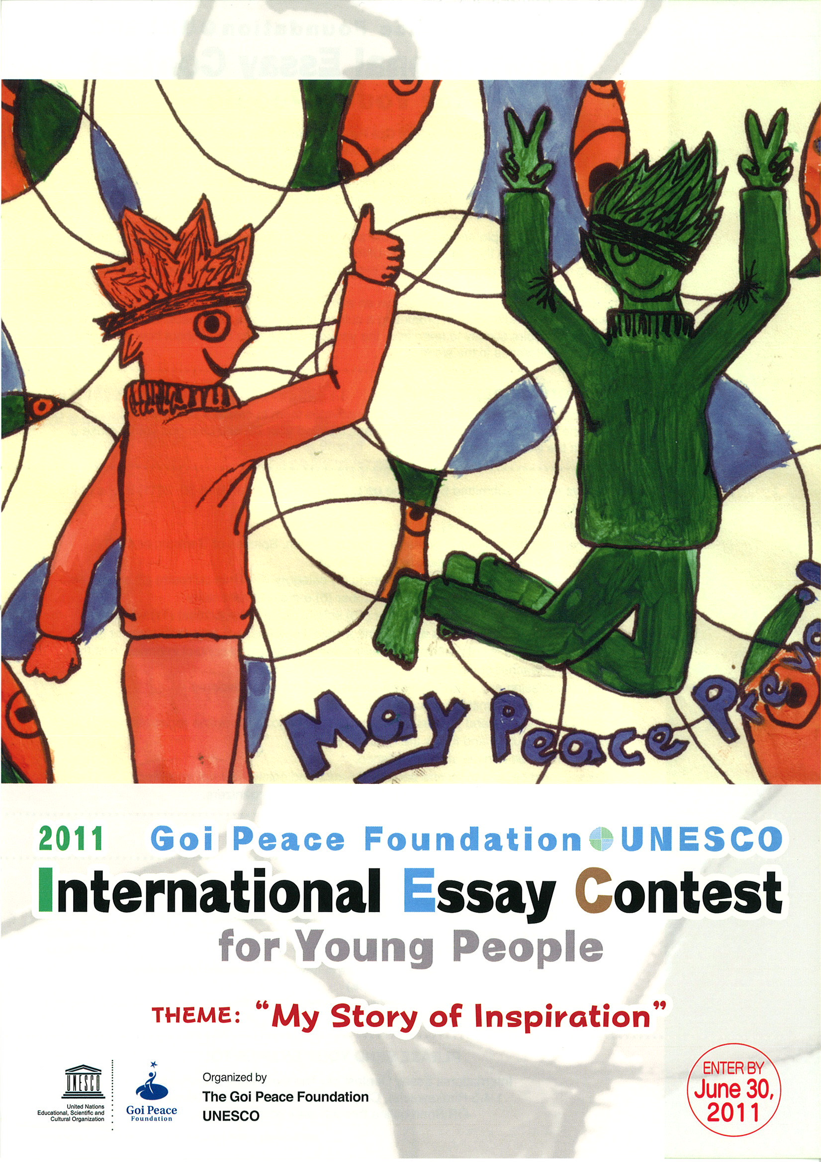 past contests the goi peace foundation 2011