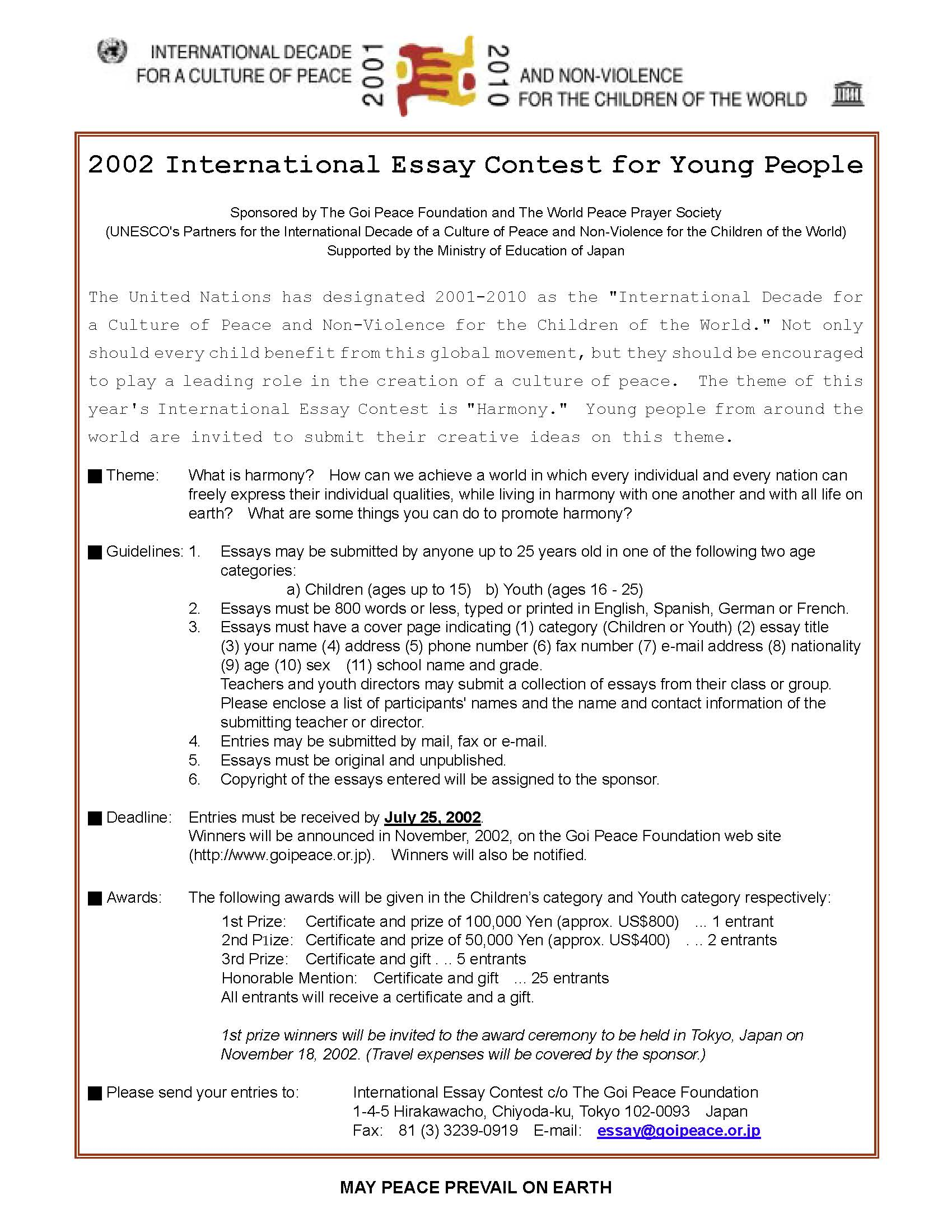 "dublin essay writing competition 2012 Jftc essay competition 2014 topic 1 — future of the ""shosha"" in the global economy topic 2 — toward developing japan's ""resources"" by 2020: a strategy for utilizing them for the benefit of the world."