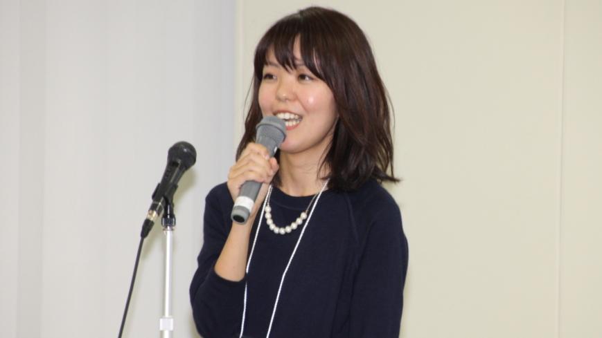 Ms. Nakao