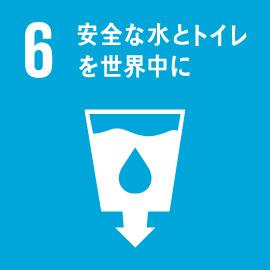 sdg_icon_06_ja